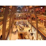 Мультифункциональный торговый центр фото