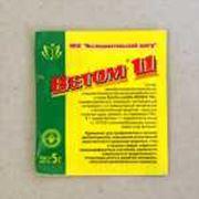 Ветом 1.1, Препараты иммунопробиотические ветеринарные фото