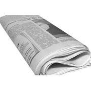 Объявления о продаже автомобилей запасных частей и автотоваров. Статьи и новости на автомобильную тематику. фото