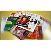 Журналы издательство информационное фото
