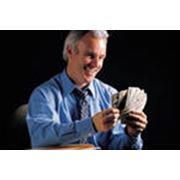 Предприятия кредитных услуг фото
