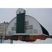 Бескаркасные арочные здания и сооружения шириной от 6 до 24 метров любой длины из оцинкованной стали толщиной 08-10 мм фото