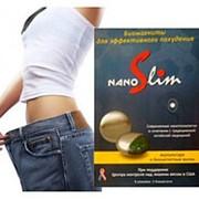 Биомагниты золото 24 к. Nano Slim для похудения фото