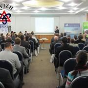 Организация деловых мероприятий. фото