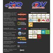 Платформа HD И НТВ HD - телевидение высокого разрешения 1920х1080 фото