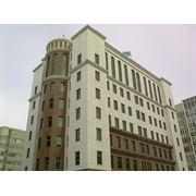 Административное здание фото