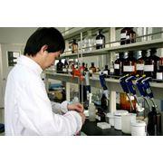 Фармацевтические ингредиенты фото