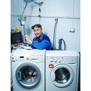 Ремонт стиральных машин на дому в Нижнем Новгороде фото
