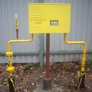 Проектирование газопроводов фото