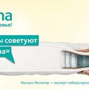 "Матрасы ""АСКОНА"" фото"