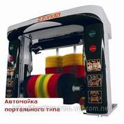 Оборудование для автомастерских, автосервисов и т. п. фото