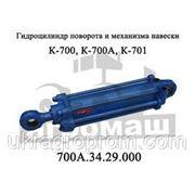 Гидроцилиндр ЦС-125х50х400 поворот колес и навеска К-700 фото