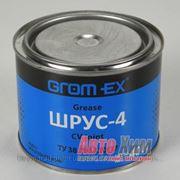 GROMEX Шрус-4 0,4 кг. фото