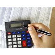 Составление финансовой отчетности и налоговых декларации фото