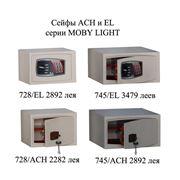 Мебельные сейфы Ach и El серии Moby Light фото