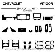 Chevrolet EPICA 06' - ... KIT-1 CLIMATRONIC Светлое дерево, темное дерево, темный орех, черный, синий, желтый, красный фото