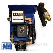 Заправочный насос с расходомером для дизельного топлива 220В фото
