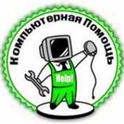 Ремонт компьютера, Электротехнические работы Чернигов фото