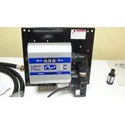 Топливораздаточная колонка заправки дизельного топлива с расходомером, 12В, 60 л/мин фото