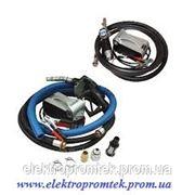 Насос для дизтоплива Light Tech 12В (24В), 40 л/мин. Легкий переносной комплект. фото