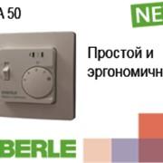 Терморегулятор для тёплого пола FR-E 525 23-50,Терморегулятор для тёплого пола купить фото