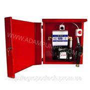 Заправка для дизельного топлива в металическом корпусе 80 л/мин фото
