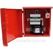 Паливо-роздавальна міні заправка пального в металевому ящику ARMADILLO 24-60, 60 л / хв фото
