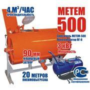 Пенобетоносмеситель МЕТЕМ-500 фото