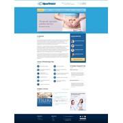Разработка сайтов в Астане фото