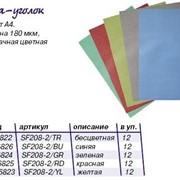 Папка-уголок плотная,ассорти, вырубка,180мкм,SPONSOR. фото