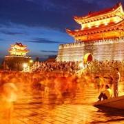 Оформляем визы в Китай (турагентство город Пермь, центр) фото