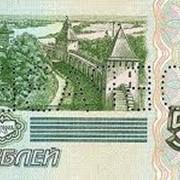 Тиснение, печать ценных бумаг и банкнот фото