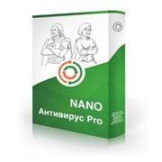 Антивирус NANO Pro 500 (динамическая лицензия на 500 дней) (NANO_DYN_500) фото