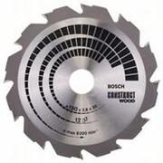Диск пильный Bosch Construct Wood, ф190х30х1,6мм,12зуб (2.608.640.633) фото