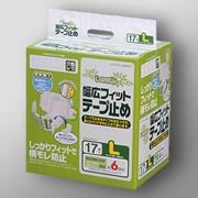 Подгузники и трусики для взрослых Подгузники Ichiban широкие липучки L 17шт (85 - 125 см) фото