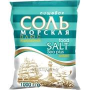Соль пищевая Морская плюс мелкая йодированная фото