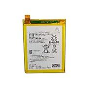 Аккумулятор LIS1593ERPC для Sony E6683 Xperia Z5 Dual 2900 mAh фото