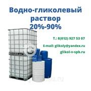 Раствор этиленгликоля 60% фото