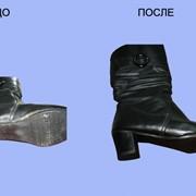 Замена и ремонт фурнитуры обуви фото