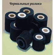 Чернильные ролики (Hot Ink Rolls) фото