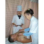 Рефлексотерапия фото