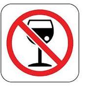 Лечение алкоголизма и табакокурения фото
