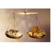 Продать золото в КишиневеПродать золото в Молдове фото
