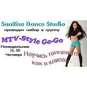 Школа танцев в кишиневе MTV-Style Go-Go фото