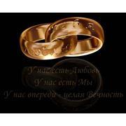 Обручальные кольца c гравировкой на заказ фото