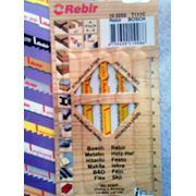 Пилки лобзиковые REBIR 2252 набор (5шт). фото