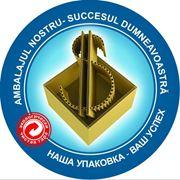 Ambalaj ecologicambalaj la comanda ambalaj in Moldova фото