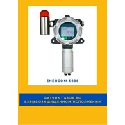 Датчик газов EnergoM-3006 фото