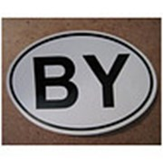 Наклейка «BY» фото