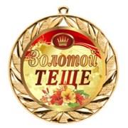 Медали металлические полноцветные в Курске фото